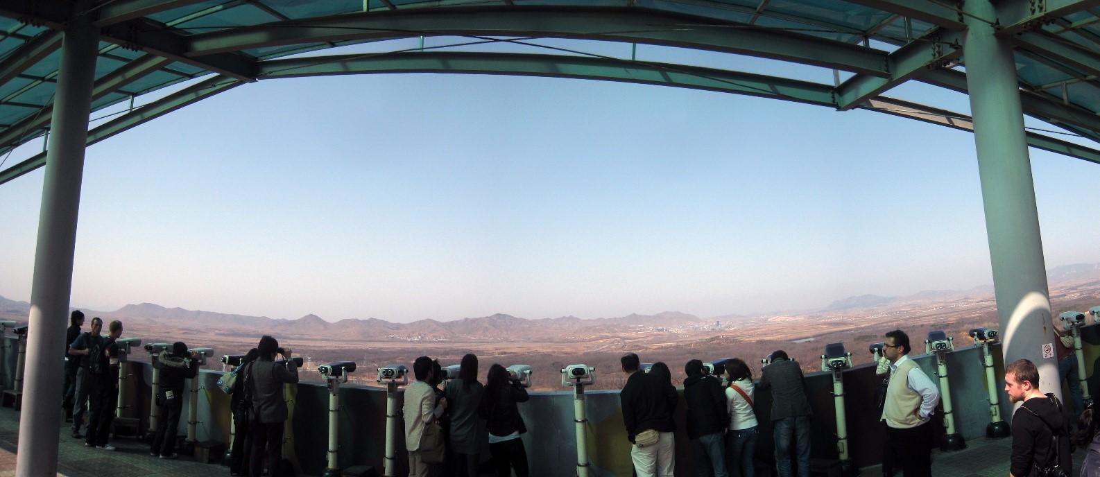 Dorasan Observatory view